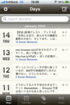 Iphone_001
